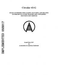 AAR Circular 43-G